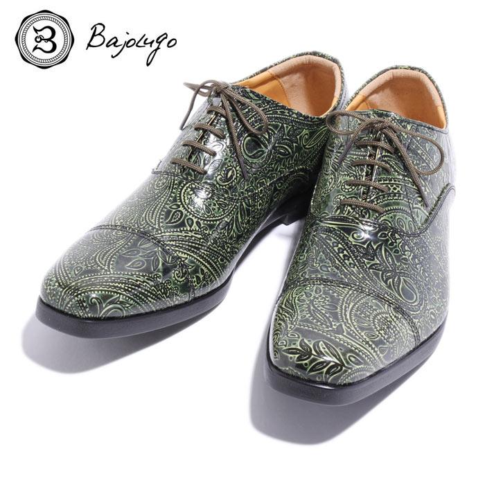 BajoLugo バジョルゴ おとこのブランドHEROES 掲載 ストレートチップ スニーカー シューズ ペイズリー 型押し レザー 靴 グリーン GREEN 緑 本革 MENS メンズ 送料無料