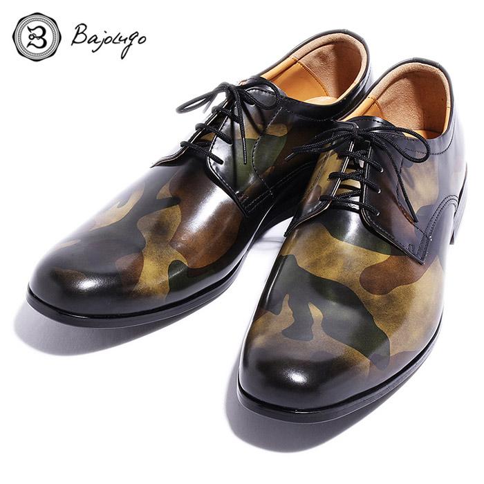 BajoLugo バジョルゴ おとこのブランドHEROES 掲載 プレーントゥ スニーカー シューズ レザー 靴 カモフラージュ レザー 迷彩 アンティーク仕上げ MENS メンズ 送料無料