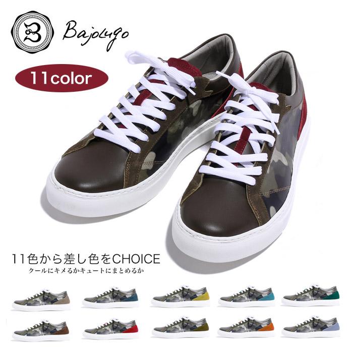 BajoLugo バジョルゴ おとこのブランドHEROES 掲載 スニーカー シューズ 迷彩 カモフラージュ レザー 靴 MENS メンズ 送料無料