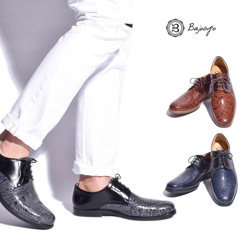 BajoLugo バジョルゴ プレーントゥ シューズ 靴 ペイズリー型押し レザー 本革 スムースブラック ブラック 黒 グレー ブラウン メンズ