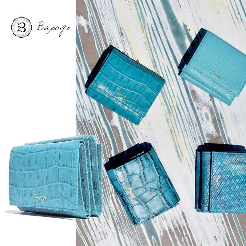 BajoLugo 三つ折りウォレット コンパクトウォレット レザー クロコ エメラルド 布 日本製 財布 バジョルゴ