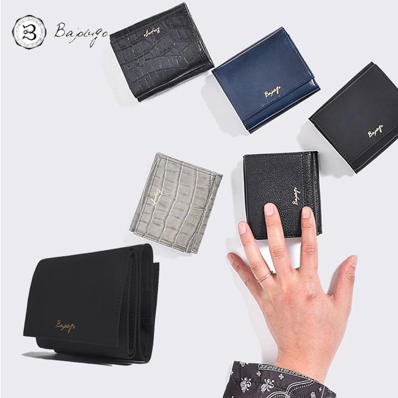 布 コンパクトウォレット ラバーコーティング BajoLugo ブラック レザー 三つ折りウォレット 財布 バジョルゴ 日本製
