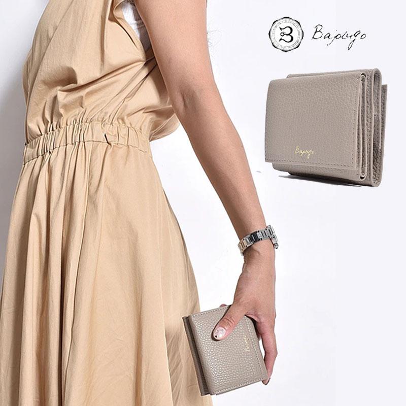 ベージュ コンパクトウォレット 三つ折りウォレット レザー 日本製 シボ BajoLugo 財布 バジョルゴ 布