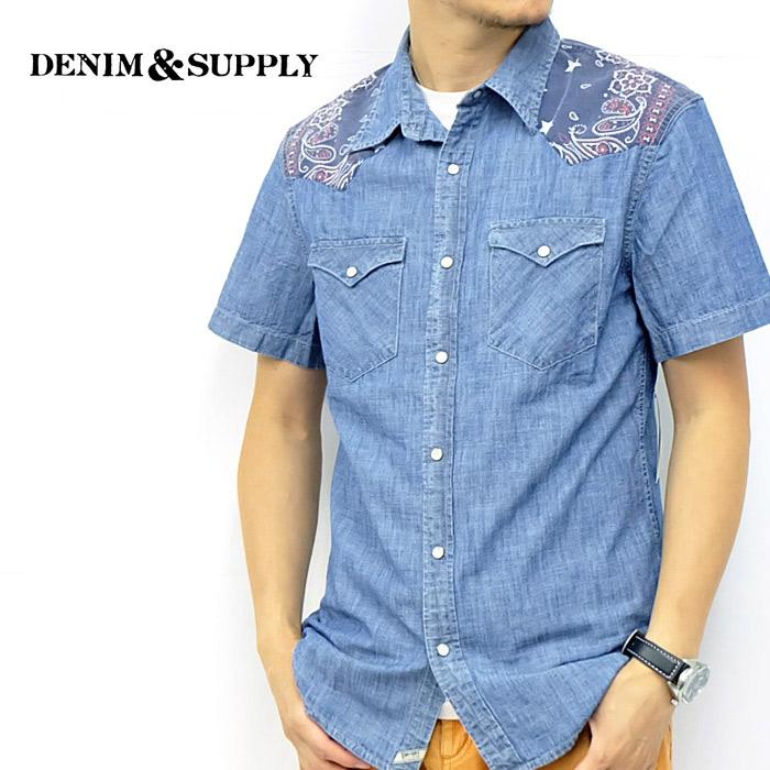 デニムアンドサプライ デニム&サプライ Denim & Supply シャツ 半袖 シャンブレー デニム ダンガリー ペイズリー バンダナ ウェスタン メンズ