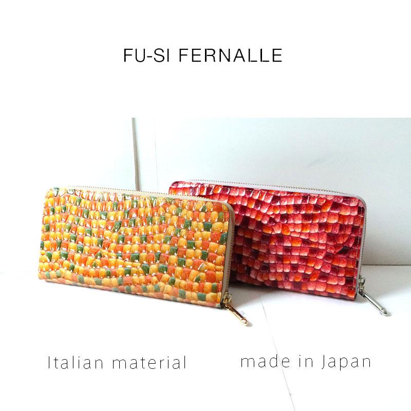 FU-SI FERNALLE フーシフェルナーレ MONET(モネ) ラウンド型ギャルソン長財布