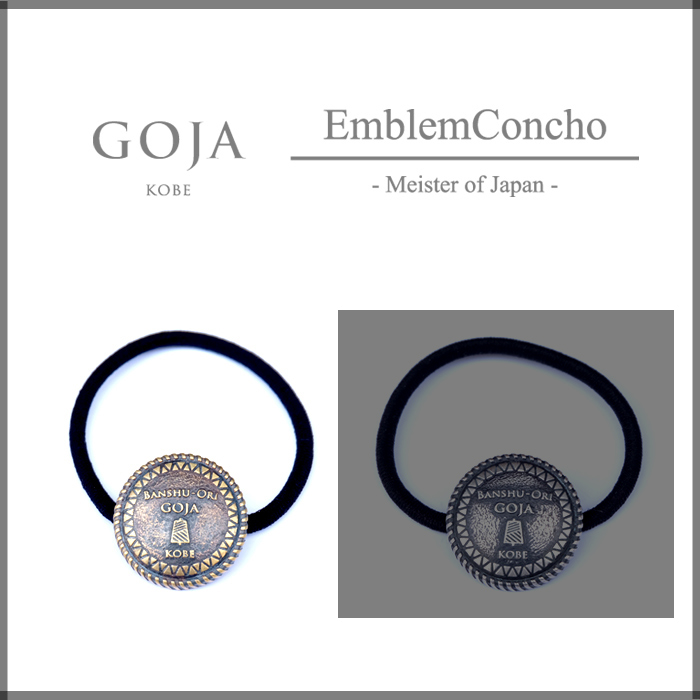 GOJA ゴジャ ゴジャ ストールアクセサリー エンブレムコンチョ GOJA Brass 真鍮 Brass 送料無料, ブロッサム:a37e0410 --- 2chmatome2.site