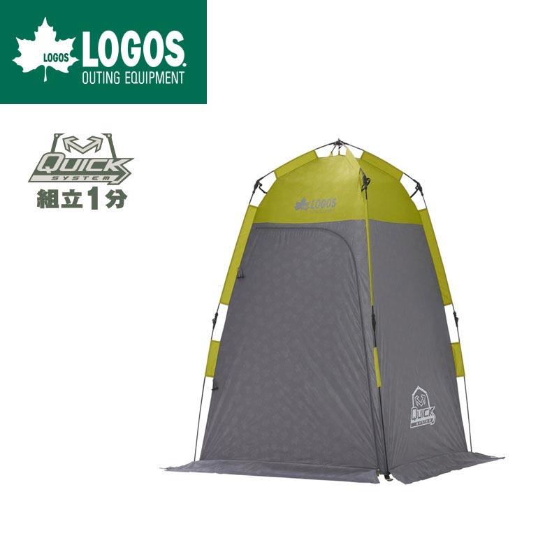 【国内在庫】 LOGOS ロゴス LOGOS アウトドア タープ テント テント 着替えルームに最適 ロゴス!ビーチや冬の釣りや簡易トイレに!LOGOS どこでもルーム Type-M, ルーペの惑星:9869a7ba --- beauty100.xyz