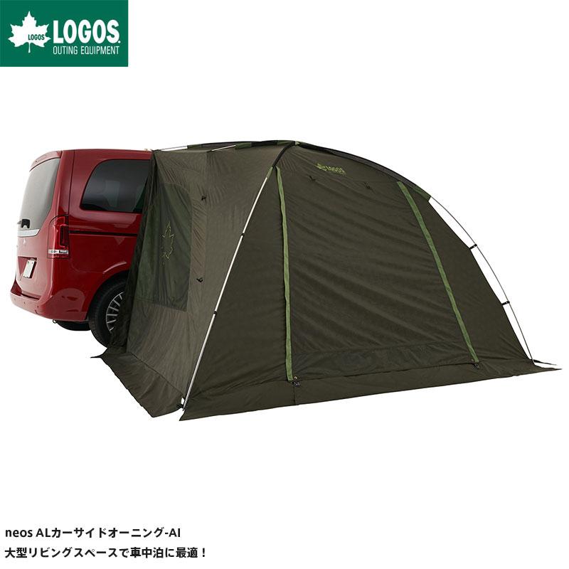 LOGOS ロゴス アウトドア neos ALカーサイドオーニング-AI タープテント 車用