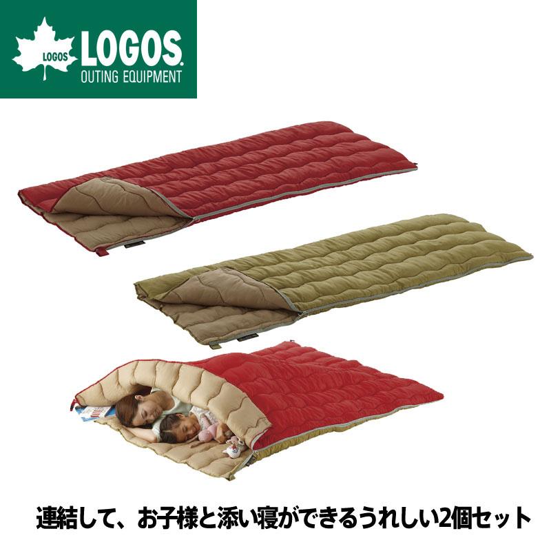 LOGOS ロゴス 寝袋 シュラフ 洗える 封筒型 2in1 Wサイズ丸洗い寝袋 2人用 連結可 適正温度0℃まで 防災