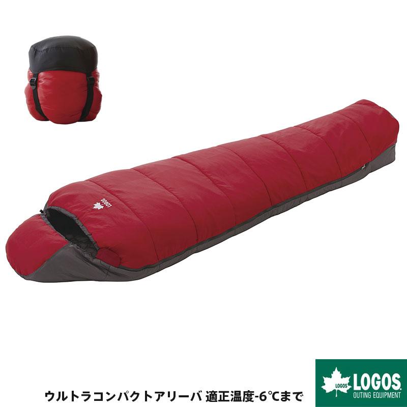LOGOS ロゴス 寝袋 シュラフ マミー型 洗える ウルトラコンパクトアリーバ 適正温度-6℃まで 防災