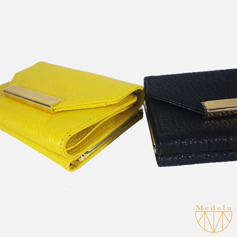 【あす楽がいつでも送料無料】 Medelu タンニン鞣し ヤギ革 三つ折り財布 tanning goat wallet