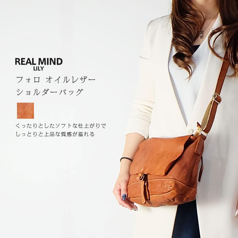 REAL MIND LILY リアルマインド リリー フォロ オイルレザー ショルダーバッグ 小サイズ 日本製