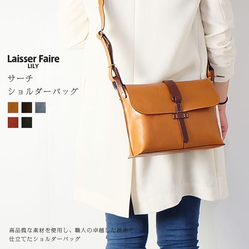 リアルマインド リリー Laisser Faire LILY レッセフェール サーチ 本革 ショルダーバッグ 日本製
