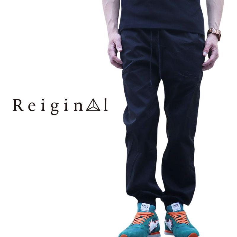 REIGINAL レイジナル ストレッチナイロン 3P ジョグパンツ メンズ