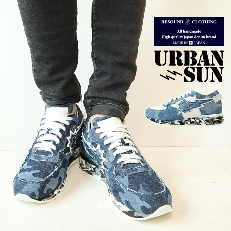 RESOUND CLOTHING URBAN SUN リサウンドクロージング アーバンサン スニーカー デニム コラボ メンズ
