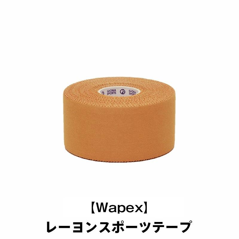 GIONA SPORTS レーヨンスポーツテープ テープ幅38mm×長さ13.7mタイプ テーピング