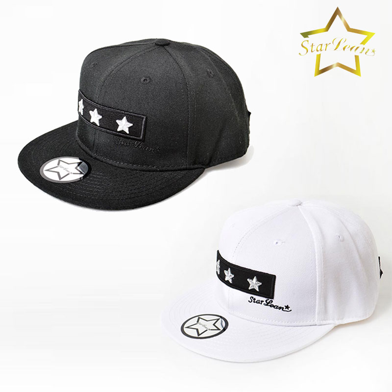 Star Embroidered base ball cap hat.