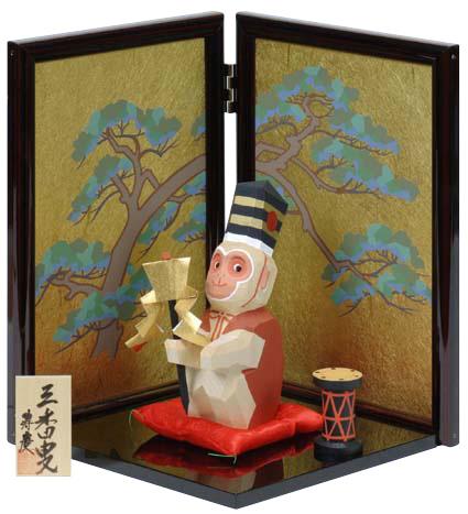 【愛媛 伊予一刀彫 縁起物 寿慶 正月飾り】祝い人形 三番叟