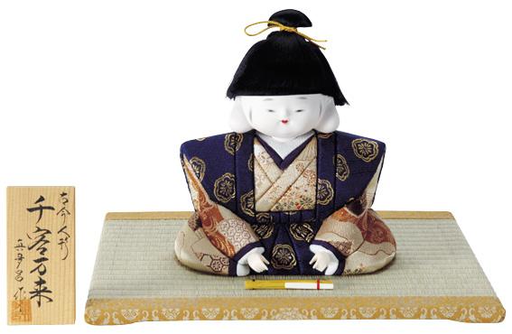 ランキング総合1位 ぷっくり福耳がかわいい 祝い人形 真多呂作 おしゃれ 大放出セール 千客万来