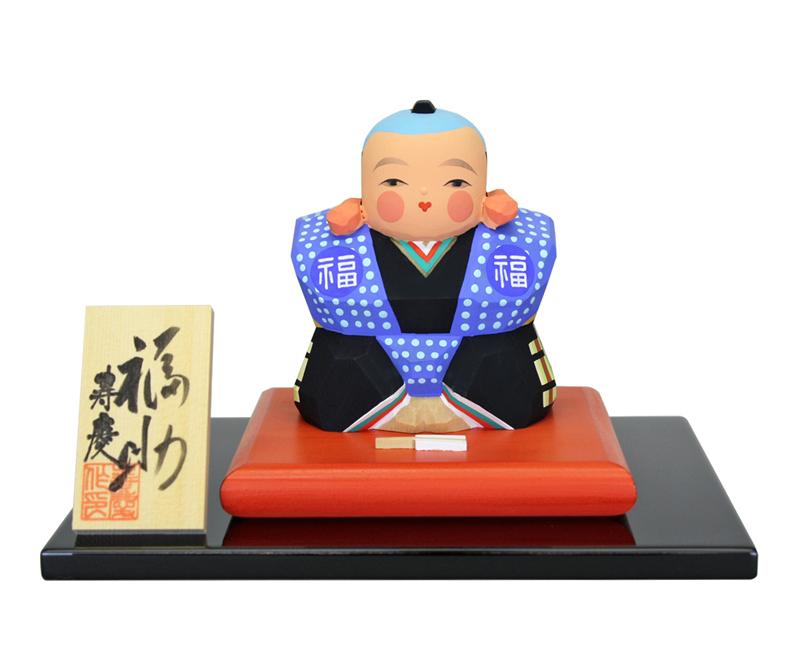愛媛 伊予一刀彫 縁起物 寿慶 正月飾り 祝い人形 福助 おしゃれ
