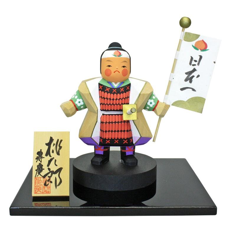 【愛媛 伊予一刀彫】【五月人形 伊予一刀彫】寿慶の祝い人形 桃太郎