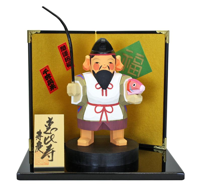 【木彫 一刀彫 海外土産 縁起物】【愛媛 伊予一刀彫】寿慶の祝い人形 恵比寿