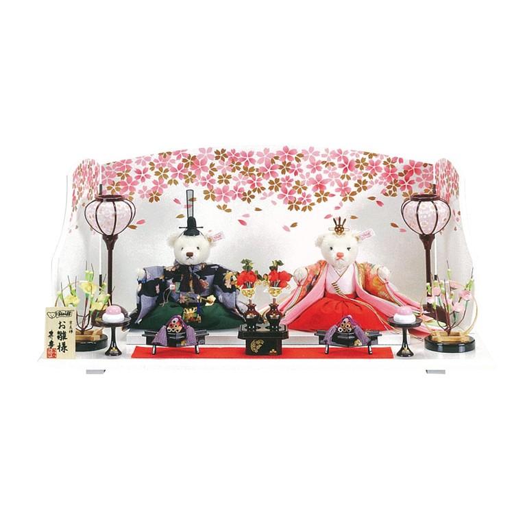 【カード限定エントリーでPT最大12倍】雛人形 おしゃれ 雛人形 親王平飾り シュタイフ テディベア 花柄京友禅 限定品NO.3飾り台セット