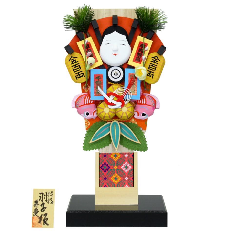 愛媛 伊予一刀彫 縁起物 羽子板 正月飾り 寿慶の祝い人形 招福羽子板 おしゃれ