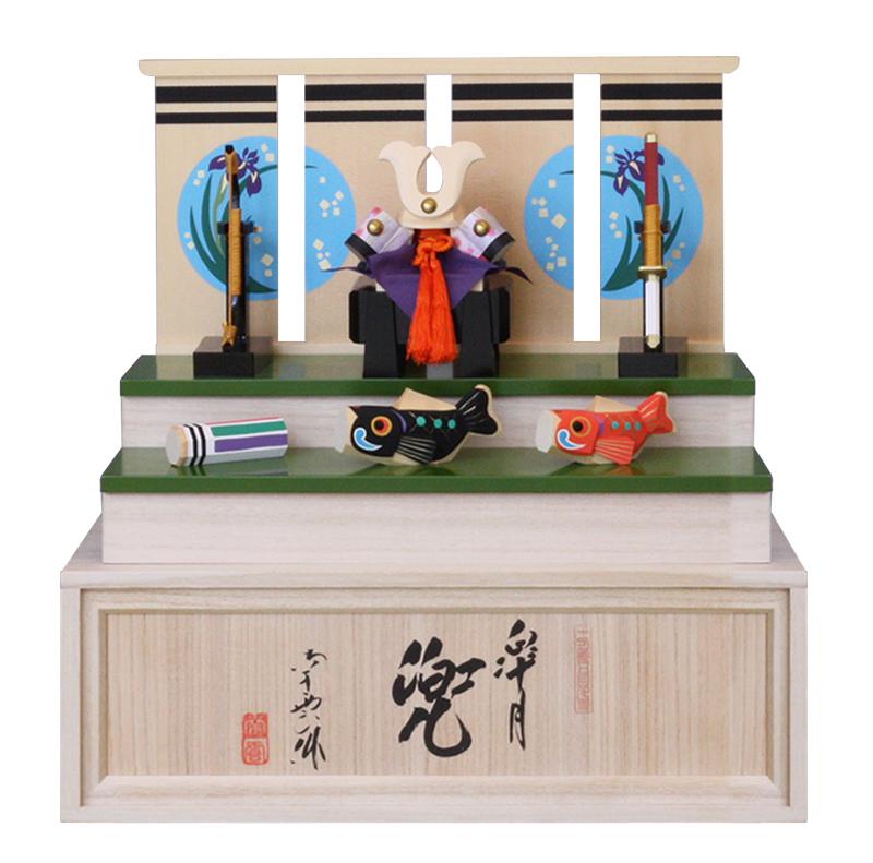 【4/1(月)14時間限定!!エントリーでPT最大30倍!!】 五月人形 木製 おしゃれ 南雲 皐月兜