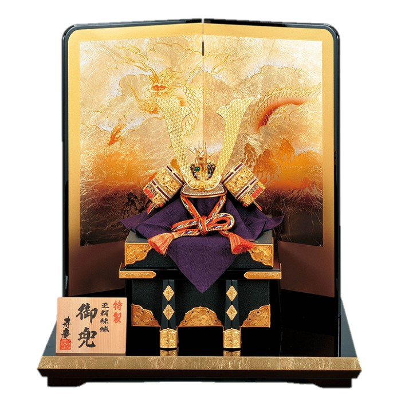 五月人形 寿慶 五月人形 兜平飾り 手張り金箔屏風 おしゃれ