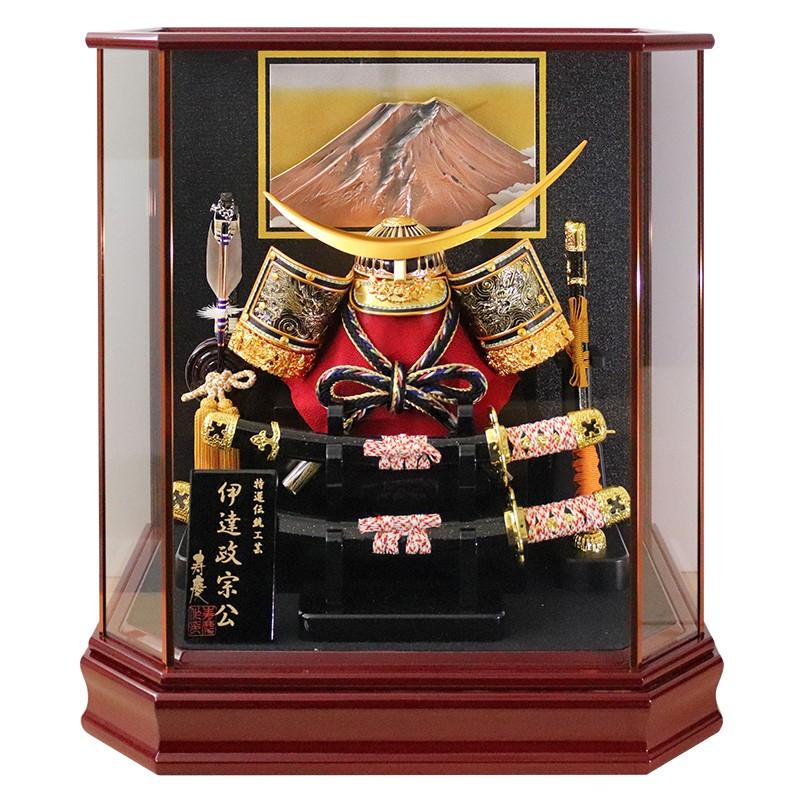 五月人形 兜ケース飾り 寿慶 ワイン塗ケース 伊達兜 おしゃれ