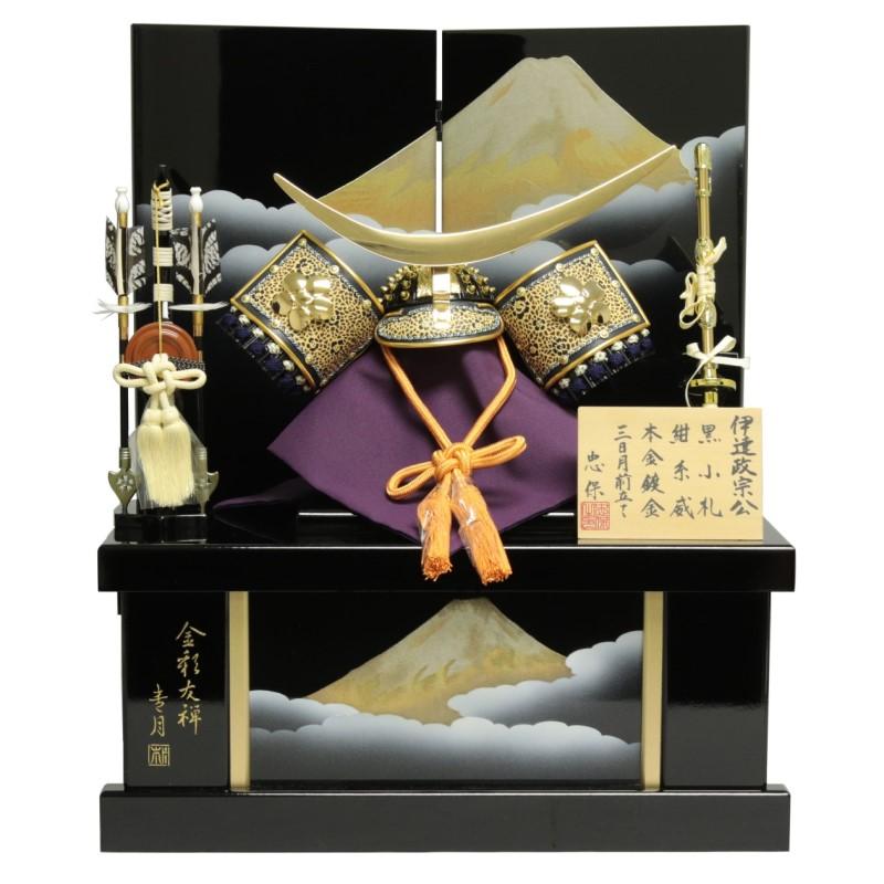五月人形 兜収納飾り 節句人形 伊達政宗公兜 雲海富士 おしゃれ