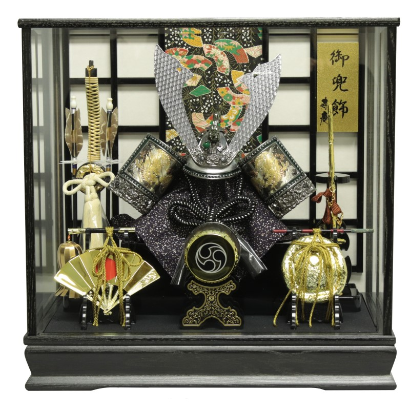 五月人形 寿慶 兜ケース飾り 彫金兜 黒塗ケース おしゃれ