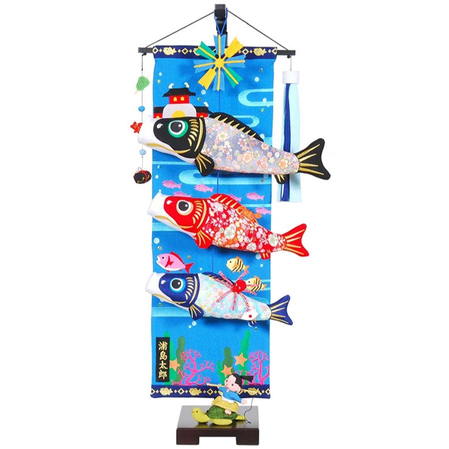 【10/31まで!カード限定エントリーでポイント最大12倍】室内用 こいのぼり浦島太郎の鯉のぼり 中サイズ