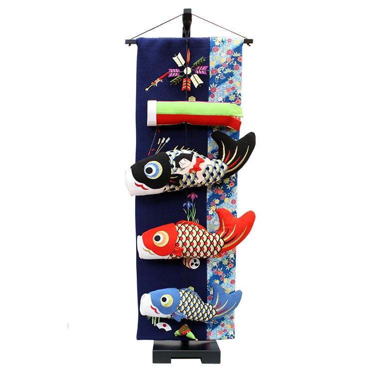 【10/31まで!カード限定エントリーでポイント最大12倍】【五月人形】【つるし飾り】室内用鯉のぼり押し絵 金太郎鯉のぼり
