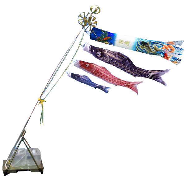 こいのぼり ベランダ セット 鯉のぼり スタンド付 ベランダ用 わかば 1.2mセット おしゃれ