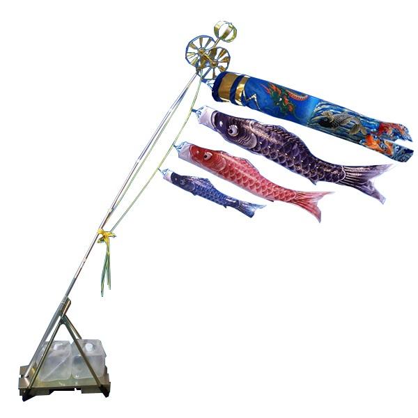 こいのぼり ベランダ セット 1.5m 鯉のぼり スタンド付ベランダ用 わかば 1.5mセット名入れなし 二引登龍門吹流し