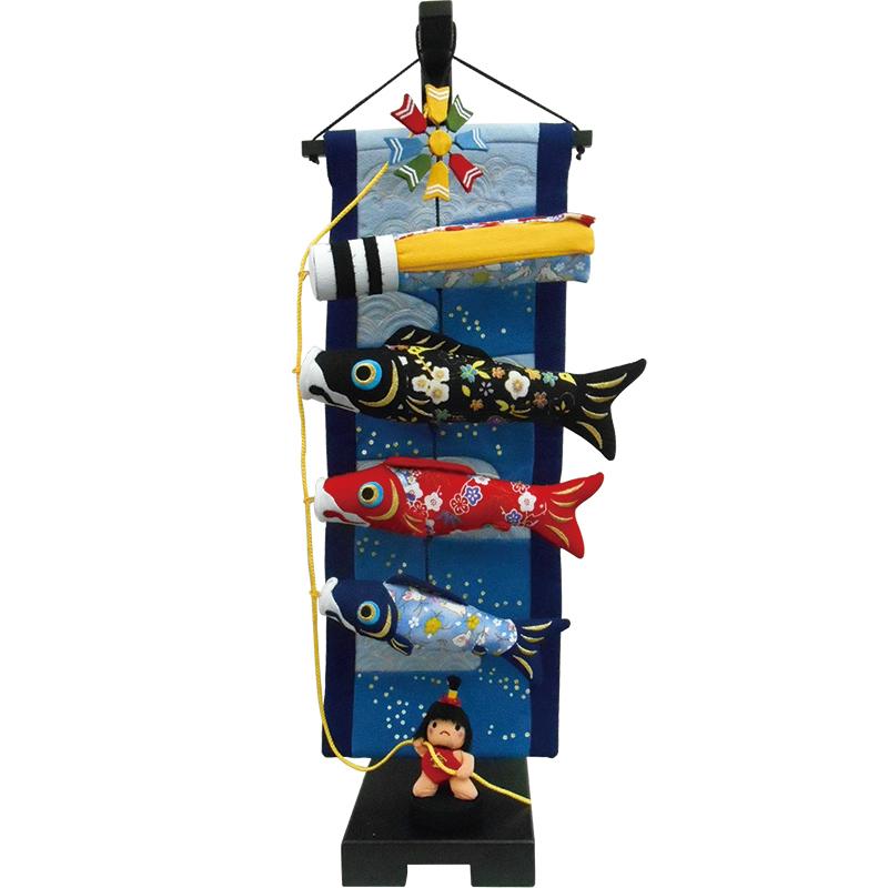 五月人形 脇飾り 室内用 こいのぼり 風雲!金太郎鯉 小 高さ65cm おしゃれ