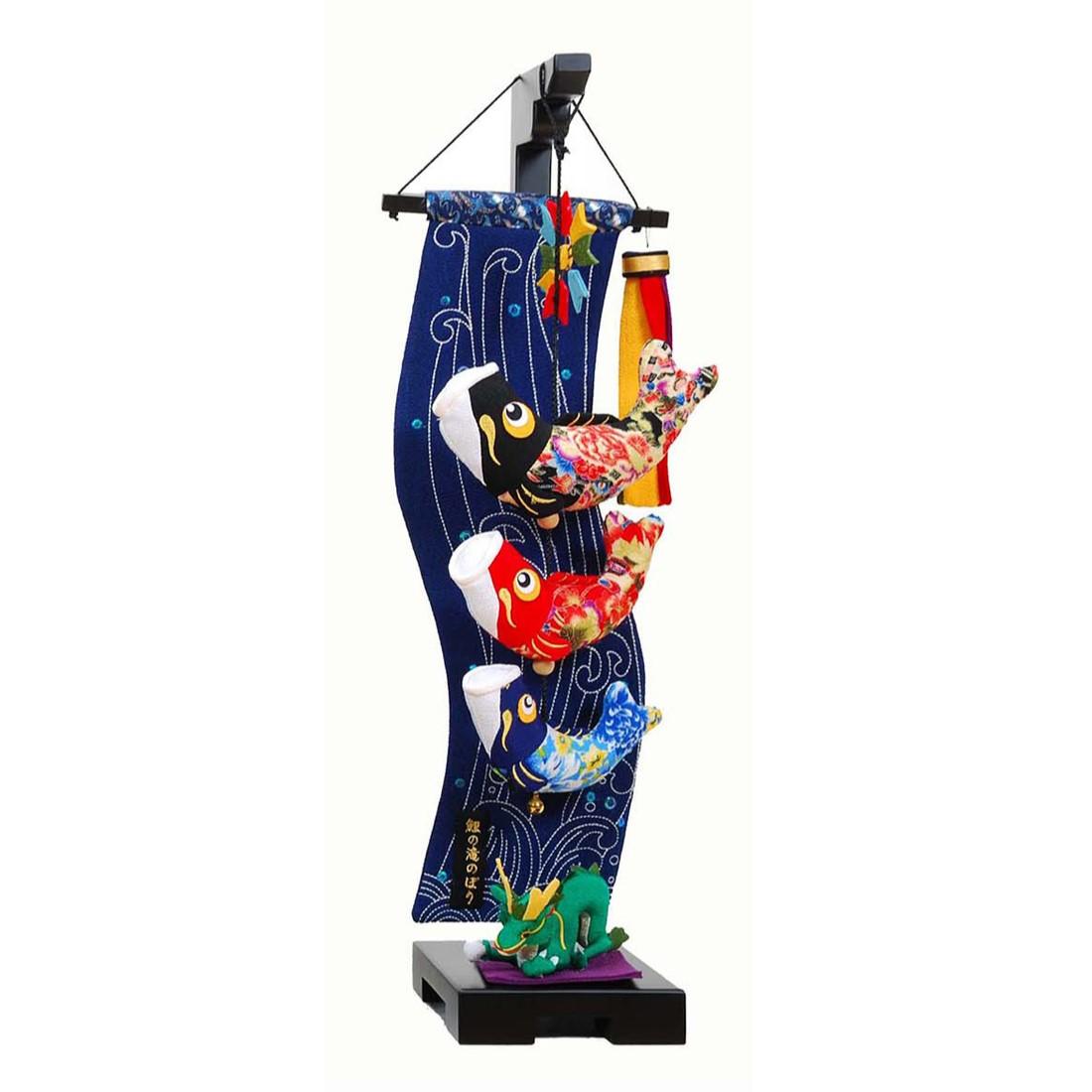 五月人形 脇飾り 室内用 こいのぼり 鯉の滝のぼり 小サイズ おしゃれ