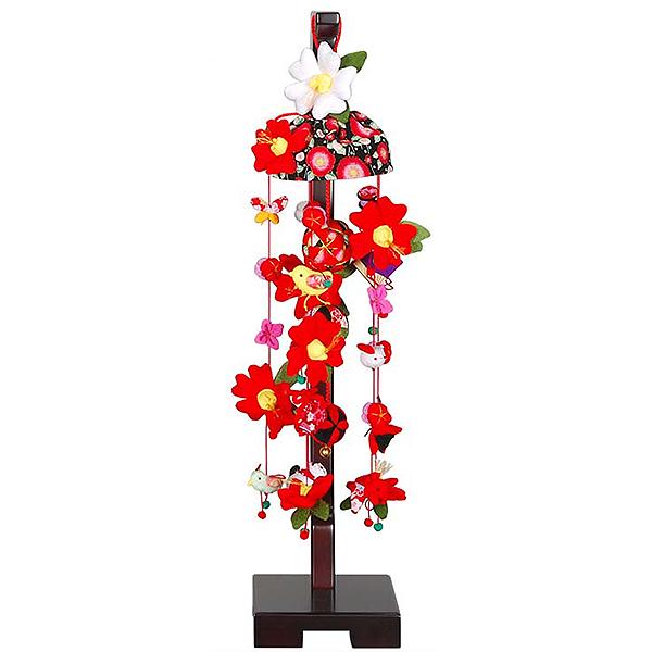 【10/31まで!カード限定エントリーでポイント最大12倍】つるし雛 スタンド 飾り台 つるし飾り 雛人形 吊るし飾り 椿 小サイズ
