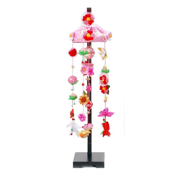 つるし雛 スタンド 飾り台 つるし飾り 雛人形 吊るし飾り 12か月の花の連 中サイズ おしゃれ