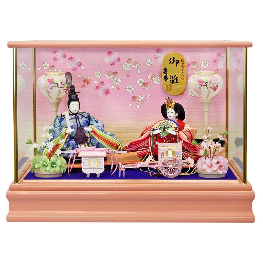 【10/31まで!カード限定エントリーでポイント最大12倍】雛人形 ひな人形 ケース飾り ケース小さい かわいい 送料無料寿慶 御雛 春桜E ピンクケース