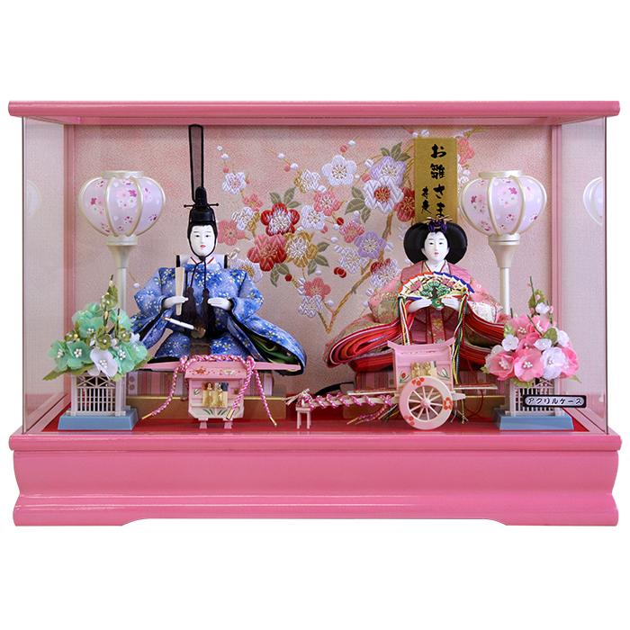 雛人形 ひな人形 雛 ケース飾り コンパクト 親王ケース飾り ピンク塗パノラマアクリルケース おしゃれ