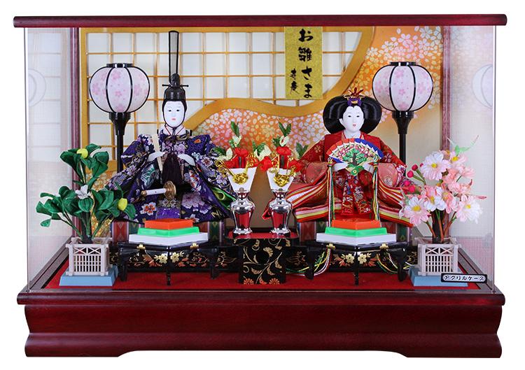雛人形 ひな人形 ケース飾り ケースかわいい 送料無料寿慶 ワイン塗パノラマアクリルケース 格子風バック