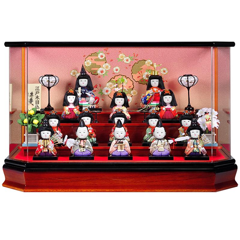 雛人形 ひな人形 ケース飾り 木目込十五人ケース飾り 友禅 六角アクリルケース 王朝塗 おしゃれ