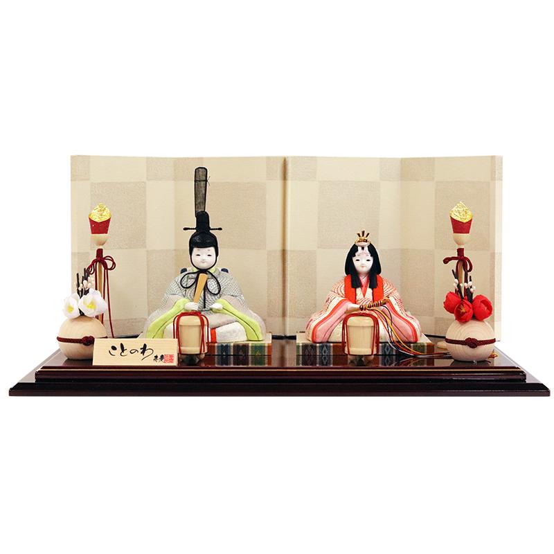 雛人形 かわいい コンパクト おしゃれ 真多呂×寿慶 人形のこどもや本店オリジナル ことのわ 木目込み親王飾り 金彩 小 おしゃれ