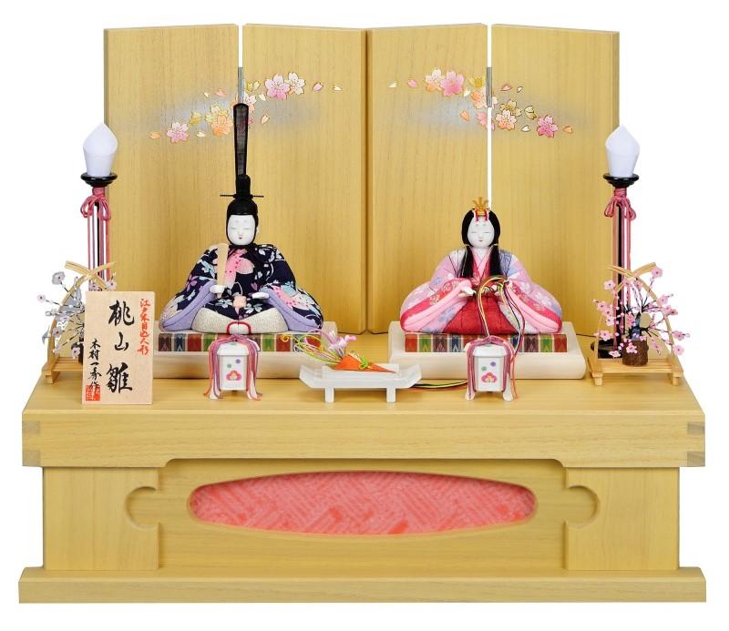雛人形 ひな人形 収納飾り コンパクト おしゃれ 木目込人形 木村一秀作 桃山雛 親王飾り おしゃれ