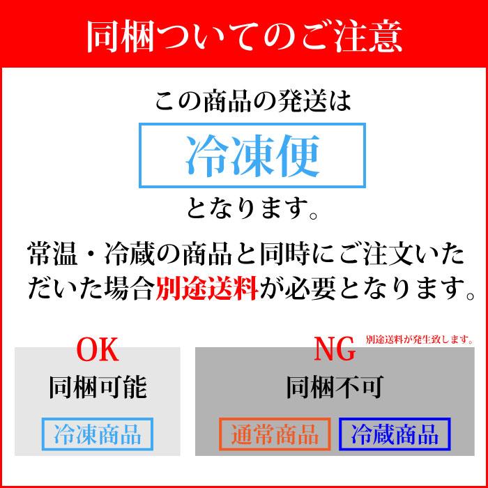 】ギフト 重慶飯店 飲茶料理セット10種 キング 本格四川料理と点心のギフトセット