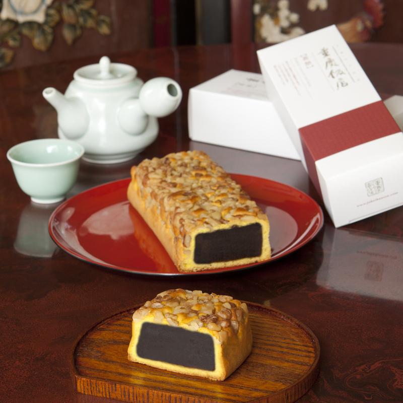 重慶飯店 番餅(バンピン)