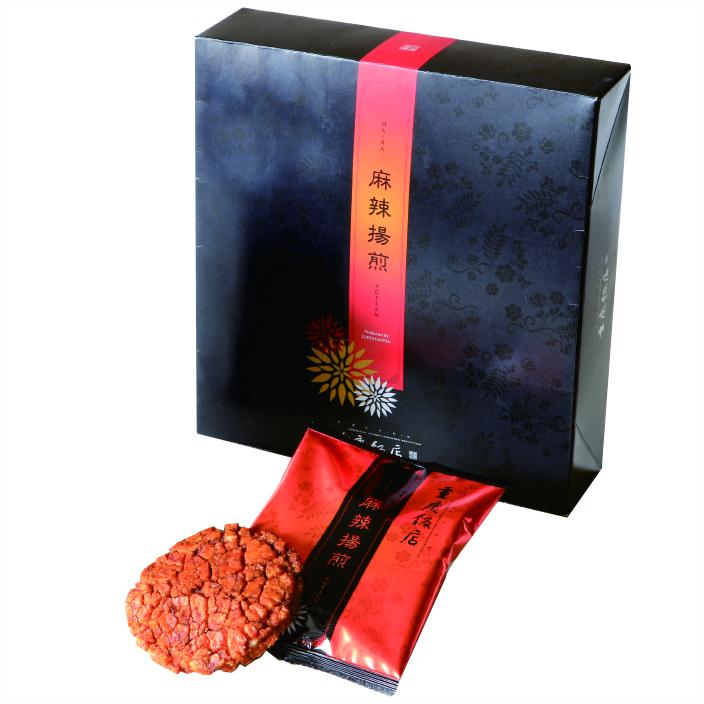 重慶飯店 麻辣揚煎(マーラーアゲセン)8枚入